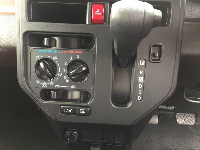 「トヨタ」「タンク」「ミニバン・ワンボックス」「茨城県」の中古車8