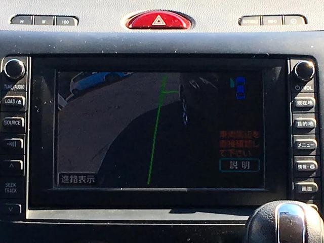 マツダ ビアンテ 20S アイドリングストップ 両側パワスラ HDDナビ