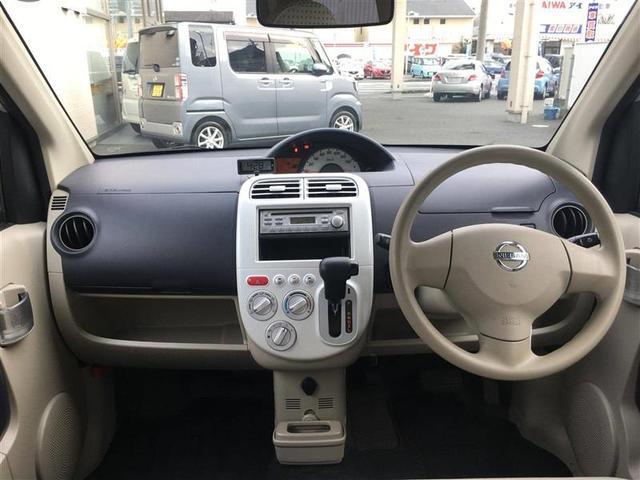 「日産」「オッティ」「コンパクトカー」「茨城県」の中古車2
