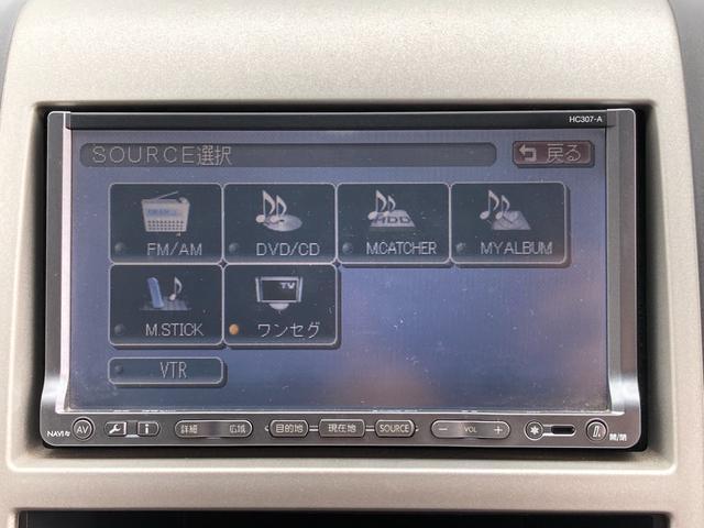 ハイウェイスター 純正HDDナビ バックカメラ ワンセグ 左側パワスラ ETC(11枚目)