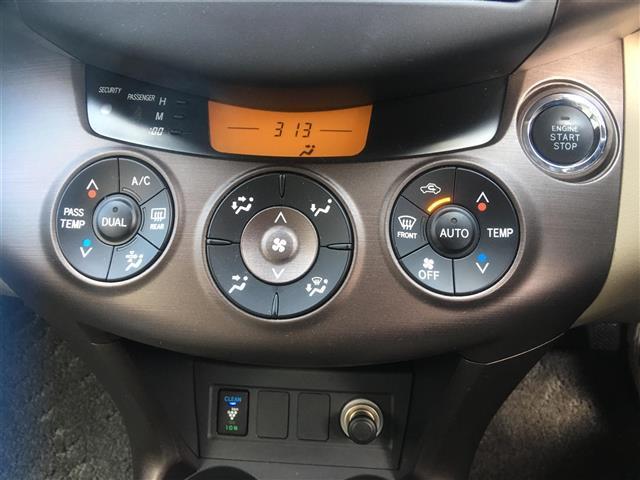 トヨタ ヴァンガード 240S バックカメラ フルセグTV