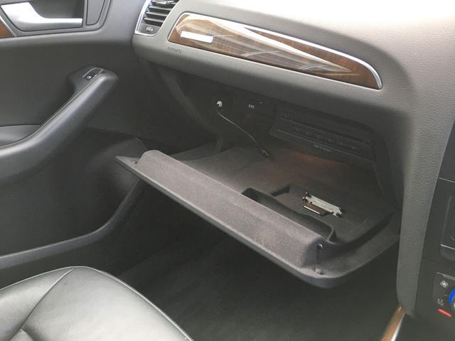 「アウディ」「Q5」「SUV・クロカン」「鳥取県」の中古車7