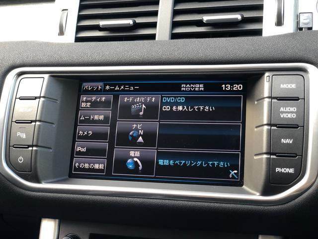 「ランドローバー」「レンジローバーイヴォーク」「SUV・クロカン」「鳥取県」の中古車4