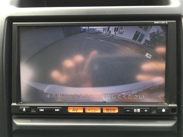 20Xtt 4WD 純正SDナビ クルーズコントロール シートヒーター(6枚目)