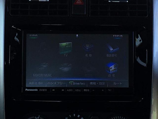 ランドベンチャー 本革 純正15AW メモリナビフルセグTV(6枚目)