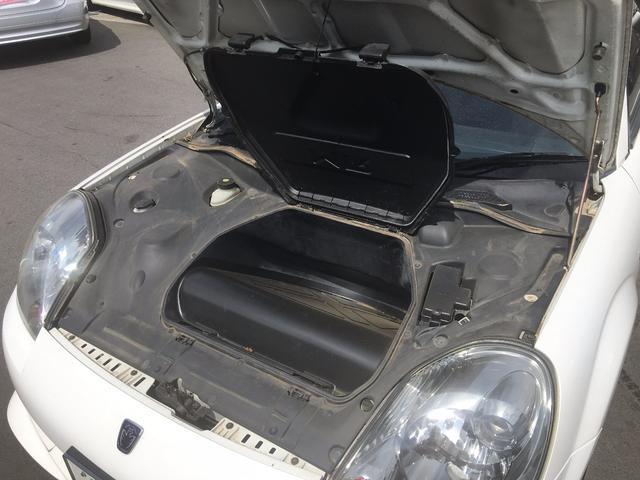 トヨタ MR-S Sエディション 社外アルミ アンダースポイラー