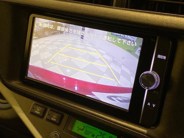 S 純正SDナビ バックカメラ ETC フルセグTV(4枚目)