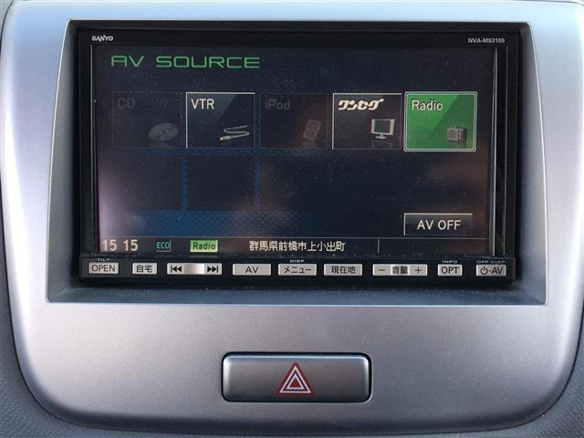 FX-LTDIIETC ワンセグテレビ スマートキー(4枚目)