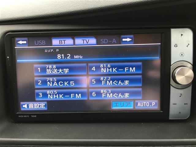 プラタナ Vセレクション ワンオーナー 両側パワースライドドア 純正HDDナビ【NHZN-W61G】 CD DVD BT USB バックカメラ パワーバックドア フロントスポイラー モデリスタスポーツサスペンション(10枚目)