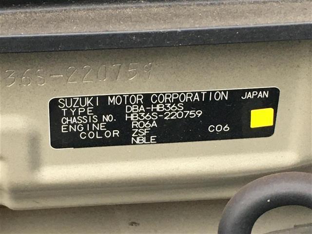 GL 純正オーディオ AM/FM/CD シートヒーター(D席) ヘッドライトレベライザー アイドリングストップ リモコンキー スペアキー(1本)ドアバイザー 純正ホイールキャップ(21枚目)