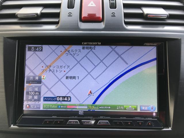 2.0i-L アイサイト 4WD ワンオーナー ナビTV(12枚目)