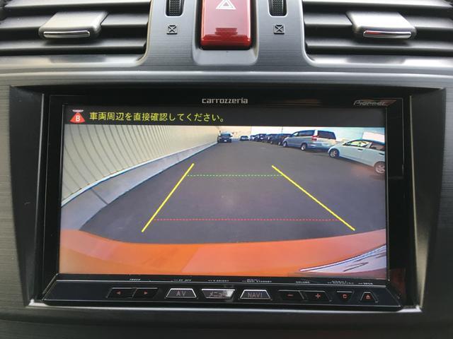 2.0i-L アイサイト 4WD ワンオーナー ナビTV(13枚目)