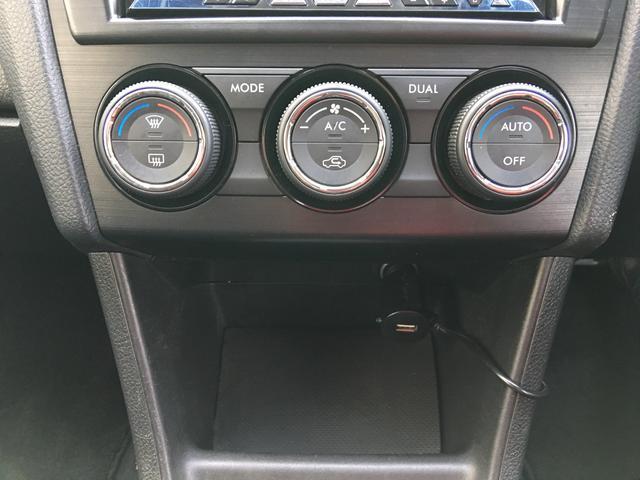 2.0i-L アイサイト 4WD ワンオーナー ナビTV(14枚目)