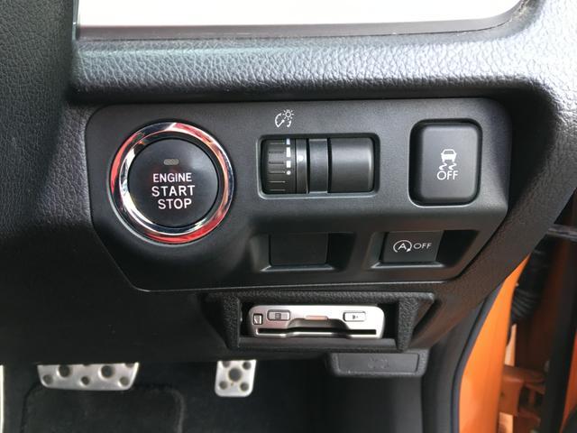 2.0i-L アイサイト 4WD ワンオーナー ナビTV(18枚目)