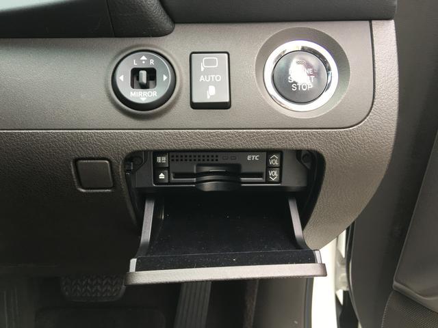 2.5アスリートi-Four ナビパッケージ 4WD 本革シート SR 純正AW積込 ナビ フルセグ(19枚目)
