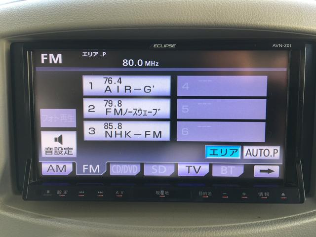15X FOUR Mセレクション 4WD プッシュスタート ナビ フルセグ 社外AW(12枚目)