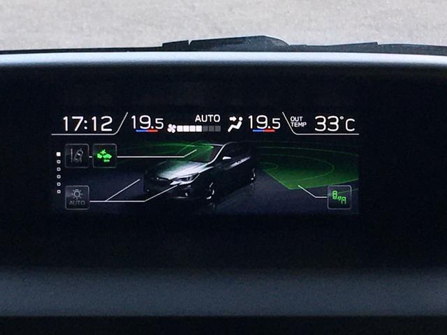 2.0i-Lアイサイト EyeSight ver3 SDナビフルセグTV Bluetooth バックカメラ ETC2.0(22枚目)