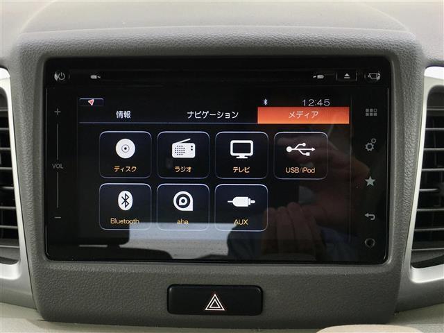 X ワンオーナー/デュアルカメラブレーキサポート/純正メーカーナビ/フルセグ/Bluetooth/片側パワースライドドア/全方位カメラ/運転席シートヒーター/ETC/ステアリングスイッチ(29枚目)
