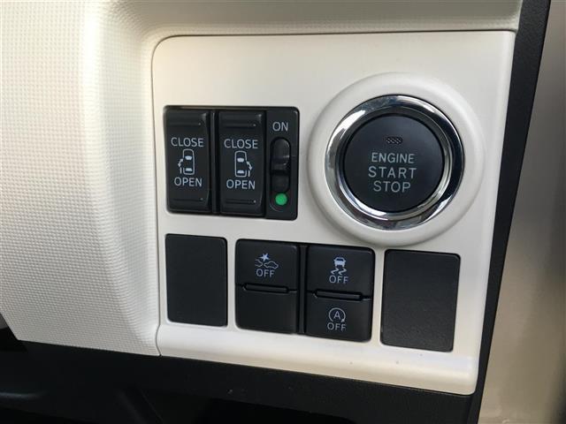 ダイハツ ムーヴキャンバス G SA II 両側パワースライドドア LEDオートライト