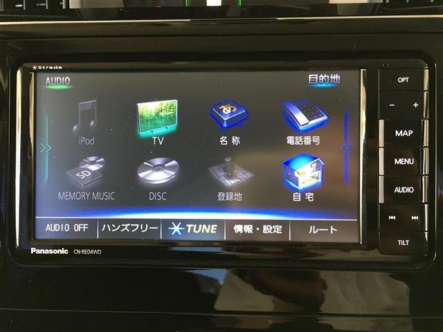 カスタムG-T(2枚目)
