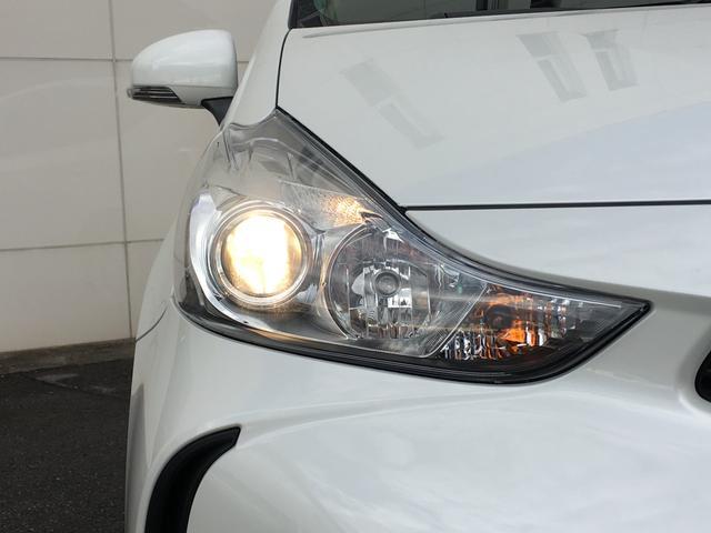 トヨタ プリウスアルファ S クルコン 車線逸脱警報 オートマチックハイビーム