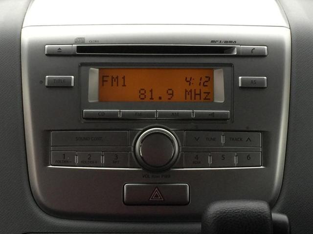 FX 走行6200km 純正CD ETC キーレスエントリー(7枚目)