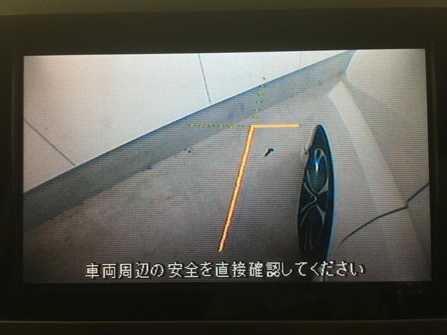 ハイウェイスター 両側電動 社外AW ローダウン ETC(5枚目)