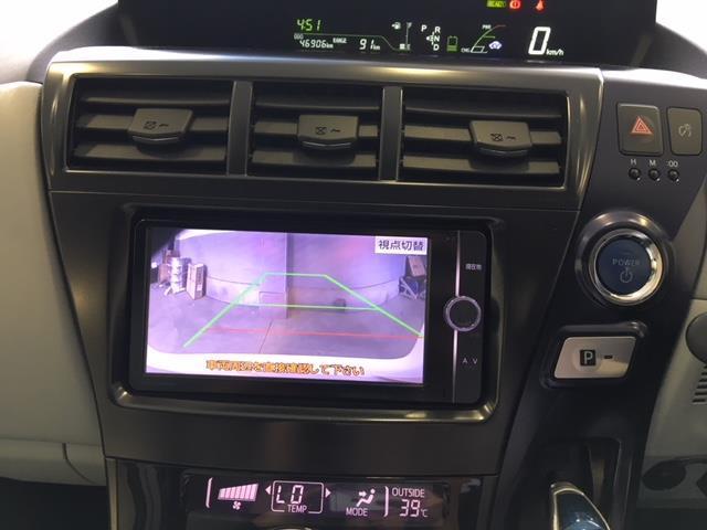 トヨタ プリウスアルファ G ナビ TV  Bカメラ  ETC  クルコン