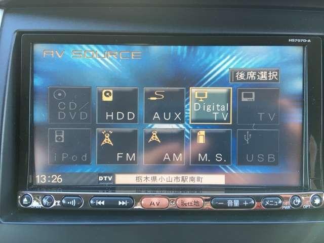 ハイウェイスター HDDナビ ETC 両側自動ドア Bカメラ(2枚目)