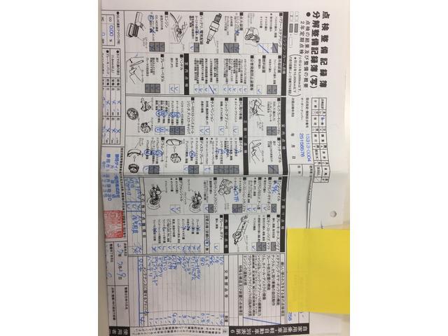 RSリミテッド RS Limited ターボ スマートキー 保証書・取説 記録簿H23 25 27 29R1年あり MOMOステ 純正CD HID スペアキー ステアリングスイッチ 純正フロアマット(23枚目)