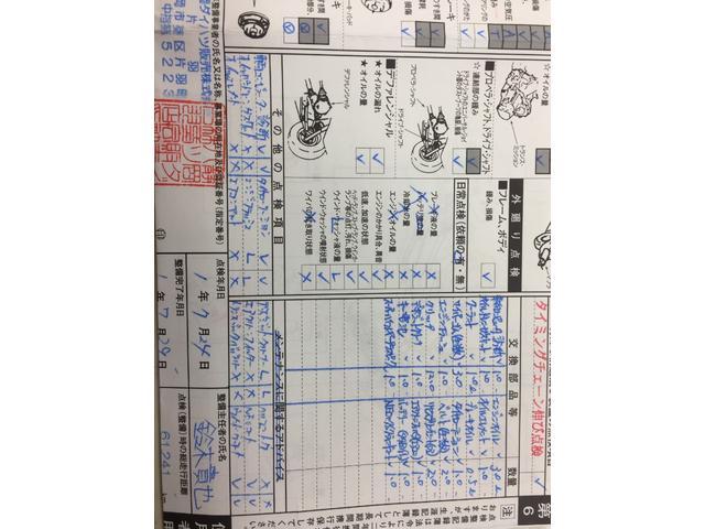 RSリミテッド RS Limited ターボ スマートキー 保証書・取説 記録簿H23 25 27 29R1年あり MOMOステ 純正CD HID スペアキー ステアリングスイッチ 純正フロアマット(24枚目)