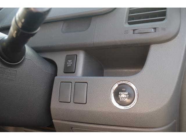 トヨタ ヴォクシー ZS 1オーナー HDDナビ 後席モニター HID パワスラ