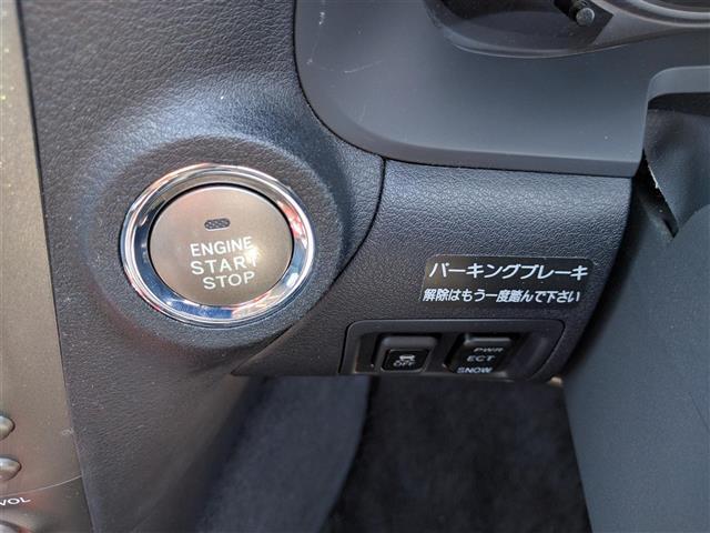 350verL 1オーナー 革シート HDDナビ Bカメラ(12枚目)