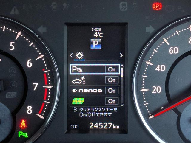 2.5Z Aエディション 社外エアロ サンルーフ 追従走行(9枚目)