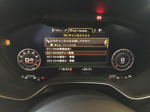 2.0TFSI クワトロ バーチャルコックピット フルセグ(5枚目)