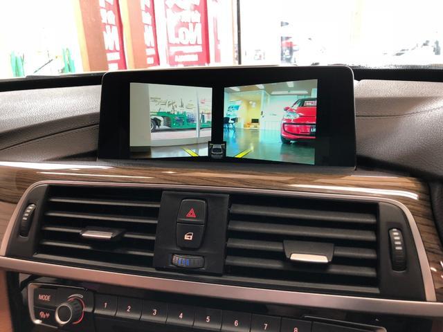 320d xDriveグランツーリスモラグジュアリー(5枚目)