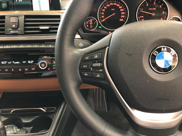 320d xDriveグランツーリスモラグジュアリー(7枚目)