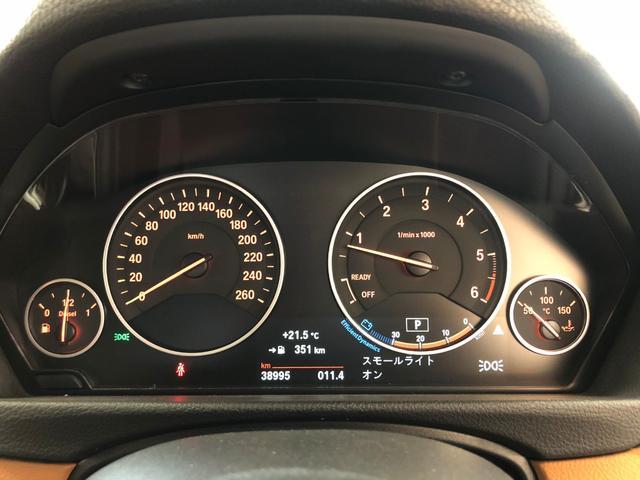 320d xDriveグランツーリスモラグジュアリー(9枚目)