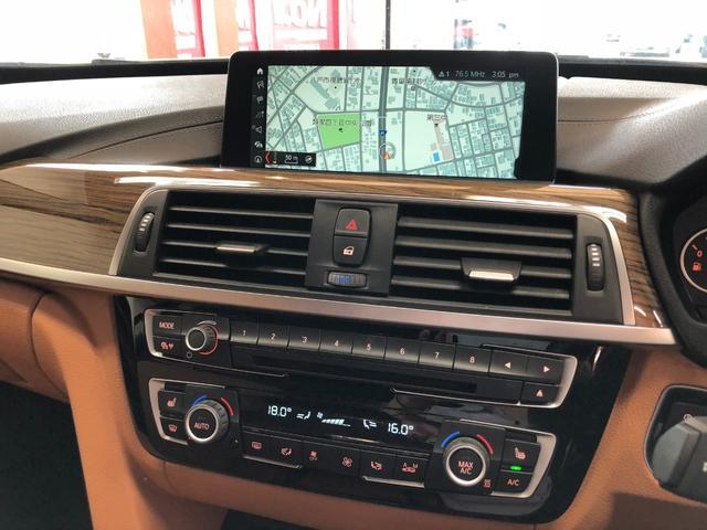 320d xDriveグランツーリスモラグジュアリー(10枚目)