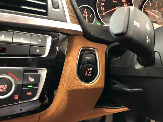 320d xDriveグランツーリスモラグジュアリー(13枚目)