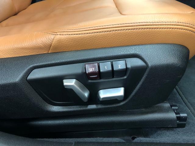 320d xDriveグランツーリスモラグジュアリー(20枚目)