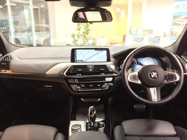 xDrive 20d Mスポーツ(3枚目)