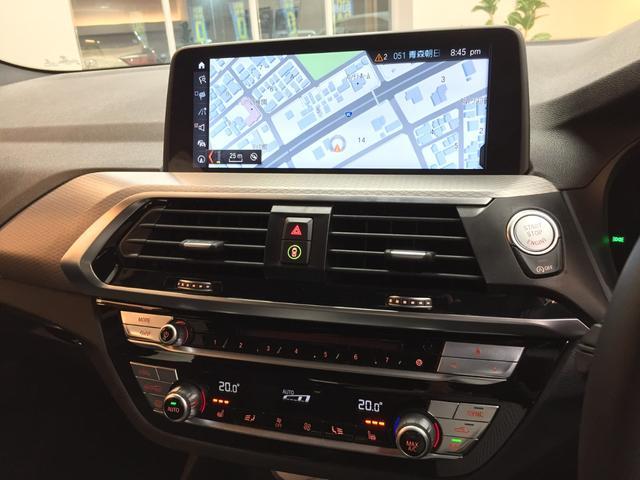 xDrive 20d Mスポーツ(10枚目)