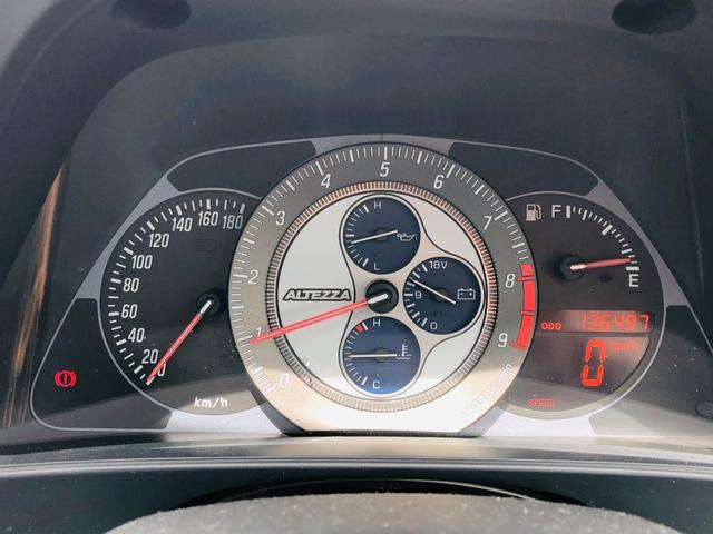 2001年式   トヨタ アルテッツァ RS200 Lエディション    入荷しました!