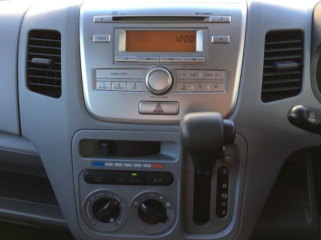 「マツダ」「AZ-ワゴン」「コンパクトカー」「山口県」の中古車3