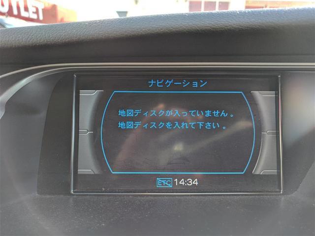 アバント 2.0 TFSIクワトロ 純DVDナビ 4WD(10枚目)