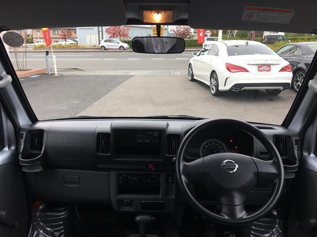 「日産」「NV100クリッパー」「軽自動車」「福島県」の中古車3