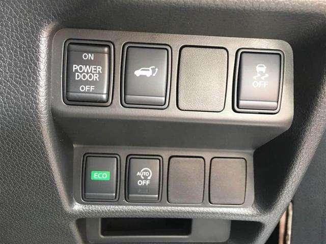 20Xi  登録済未使用車 パワーバックドア 革シート(10枚目)