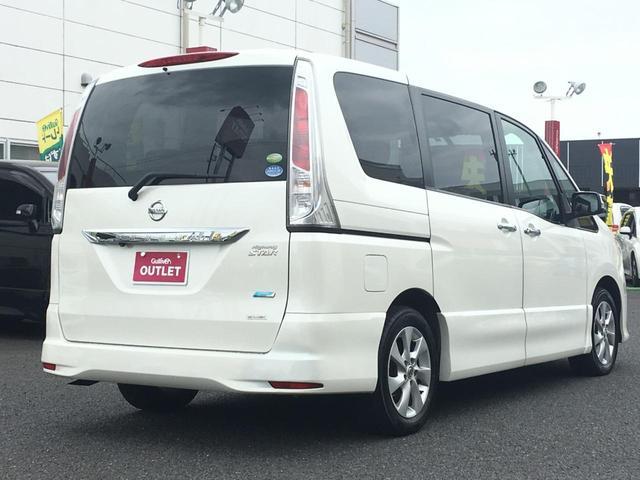 「日産」「セレナ」「ミニバン・ワンボックス」「千葉県」の中古車24