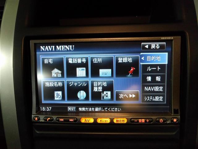 日産 エクストレイル 20X 純正HDDナビTV バックカメラ カプロンシート